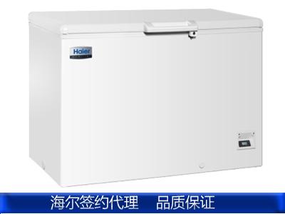 400升左右畜牧用海尔低温保存箱(卧式)DW-25W388