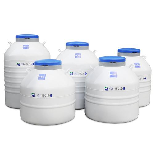 普通液氮存储方案医疗系列YDS-65-216-F